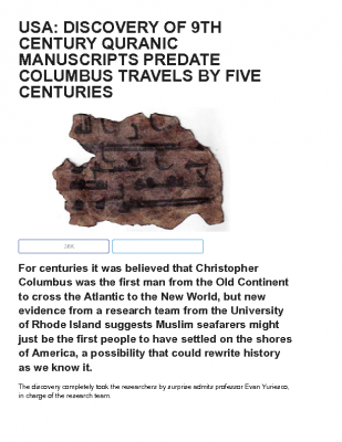 USA_ Discovery Of 9th Century Quranic Manuscripts Predate Columbus Travels By Five Centuries